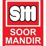 Soor Mandir(Surmandir) Gujarat India